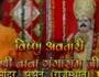 Baba Gangaram Ji Kala Mandir Ep-1 Part-2