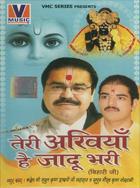 Teri Akhiyan Hai Jadu Bhari-totalbhakti