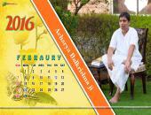 Acharya Balkrishna Ji February 2016 Monthly Calendar Wallpaper,