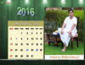 Acharya Balkrishna Ji March 2016 Monthly Calendar Wallpaper,