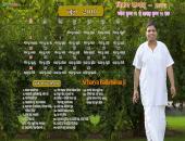 Acharya Balkrishna ji June 2016 Hindu Calendar Wallpaper,