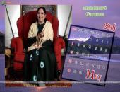 Anandmurti Gurumaa May 2016 Monthly Calendar Wallpaper,