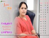Anandmurti Gurumaa June 2016 Monthly Calendar Wallpaper,