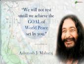 Ashutosh  Maharaj Ji Wallpaper , white , blue and green color