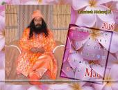 Ashutosh Maharaj Ji May 2016 Monthly Calendar Wallpaper,