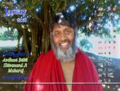 Avdhoot Baba Shivanand Ji Maharaj January 2016 Monthly Calendar Wallpaper,