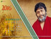 Avdhoot Baba Shivanand Ji Maharaj February 2016 Monthly Calendar Wallpaper,