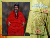 Avdhoot Baba Shivanand Ji Maharaj May 2016 Monthly Calendar Wallpaper,