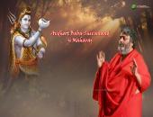 Avdhoot Baba Shivanand ji Maharaj Wallpaper, Brown, Black and Yellow Color