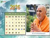 B A P S Swaminarayan March 2016 Monthly Calendar Wallpaper,