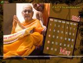 B A P S Swaminarayan May 2016 Monthly Calendar Wallpaper,