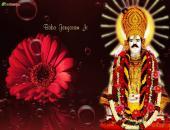 Baba Gangaram Ji Wallpaper,