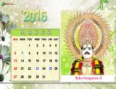 Baba Gangaram Ji March 2016 Monthly Calendar Wallpaper,