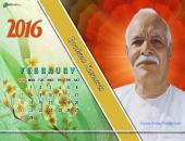Brahma Kumaris February 2016 Monthly Calendar Wallpaper,