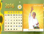 Brahma Kumaris March 2016 Monthly Calendar Wallpaper,