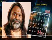Daati Maharaj May 2016 Monthly Calendar Wallpaper,