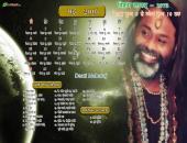 Daati Maharaj May 2016 Hindu Calendar Wallpaper,