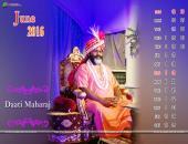 Daati Maharaj June 2016 Monthly Calendar Wallpaper,