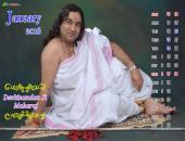Devkinandanji Maharaj January 2016 Monthly Calendar Wallpaper,