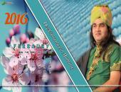 Devkinandanji Maharaj February 2016 Monthly Calendar Wallpaper,
