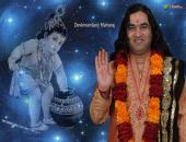 Devkinandanji Maharaj wallpaper, blue, orange and white color