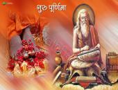Guru Poornima Wallpaper,