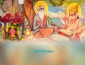 Guru Purnima Wallpaper,