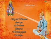 Hanuman Jayanti Wallpaper,  Orange, Red  and Yellow Color