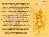 Hanuman Jayanti Wallpaper, Yellow, Red and Black Color