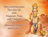 Hanuman Jayanti Wallpaper, Yellow, Orange and Brown Color