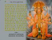 Hanuman-Wallpaper , gary and yellow color