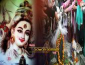 Happy Sawan Somvar Vrat Wallpaper,