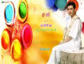 Kiritbhai Ji Holi Wishes Wallpaper,