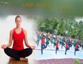 International Yoga Day Wallpaper,