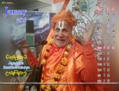 Jagadguru Rambhadracharya January 2016 Monthly Calendar Wallpaper,
