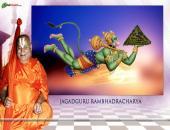 Jagadguru Rambhadracharya Wallpaper,
