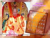 Jagadguru Rambhadracharya May 2016 Monthly Calendar Wallpaper,