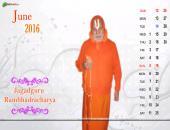 Jagadguru Rambhadracharya June 2016 Monthly Calendar Wallpaper,