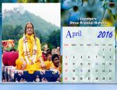 Jagadguru Shree Kripaluji Maharaj April 2016 Monthly Calendar Wallpaper,
