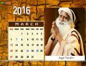 Jaggi Vasudev March 2016 Monthly Calendar Wallpaper,