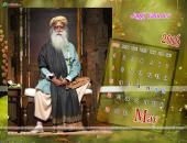 Jaggi Vasudev May 2016 Monthly Calendar Wallpaper,