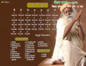 Jaggi Vasudev May 2016 Hindu Calendar Wallpaper,