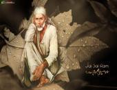 Jai Sai Nath Wallpaper,