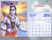 Jai Shree Ram April 2016 Monthly Calendar Wallpaper,