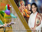 Jaya Kishori Ji February 2016 Monthly Calendar Wallpaper,