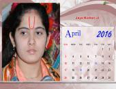 Jaya Kishori Ji April 2016 Monthly Calendar Wallpaper,