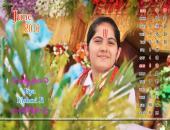 Jaya Kishori Ji June 2016 Monthly Calendar Wallpaper,