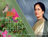 Jaya Row February 2016 Monthly Calendar Wallpaper,