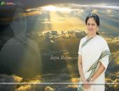 Jaya Row Wallpaper,