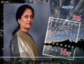 Jaya Row  May 2016 Monthly Calendar Wallpaper,